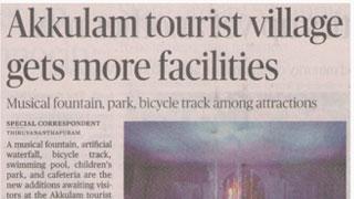 Akkulam tourist village gets more facilities