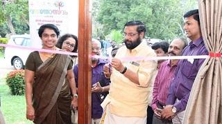 Festival Office of Vasantholsavam inaugurated