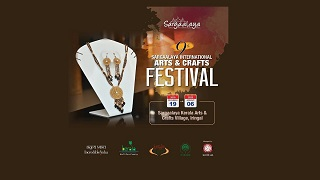 International Arts & Crafts Festival