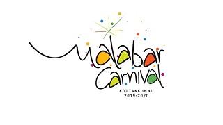 Malabar Carnival 2019-2020