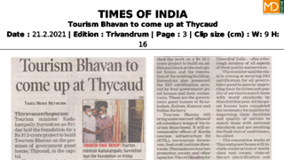 Tourism Bhavan to come up at Thycaud