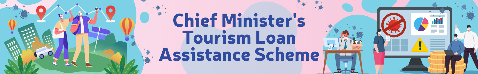 Tourism Loan Schemes