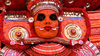 Ritual Art Forms of Kerala