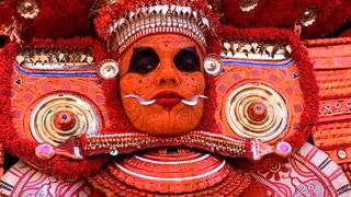 أشكال الطقوس الفنية في ولاية كيرالا