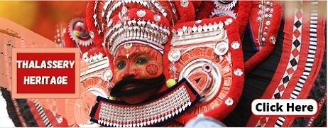 Thalassery Heritage