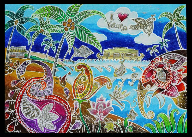 Painting by JAMEQHA UMAIRRAH BINTI ANUAR