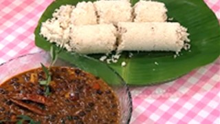 Click here to view Puttu and Black Channa Curry