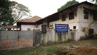 Bastion Bungalow in Fort Kochi, Ernakulam, Kerala, India