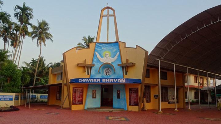 Chavara Bhavan, Alappuzha