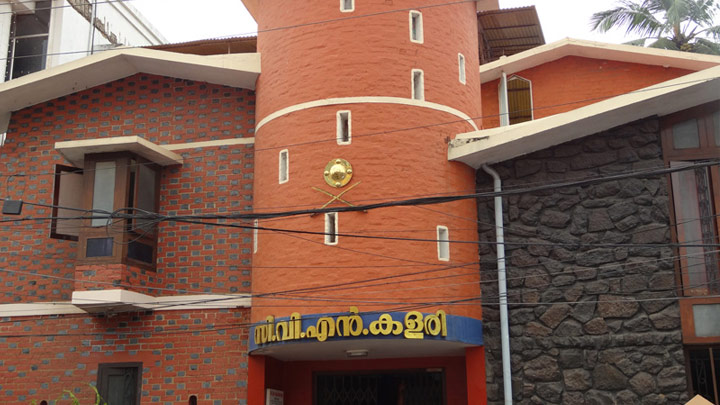 CVN Kalari, Thiruvananthapuram