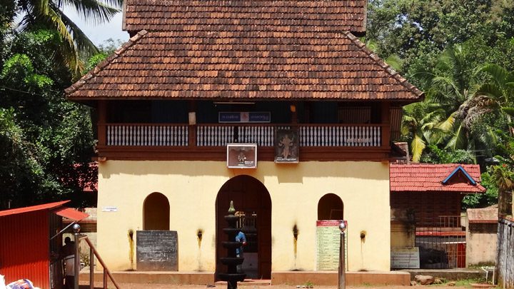 Dharmasastha Temple at Pakkil noted for the annual festival of Sankranti Vanibham, Kottayam