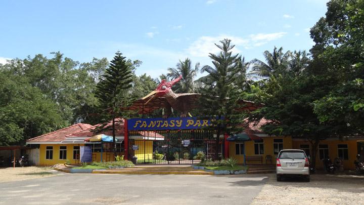 Fantasy Park at Malampuzha, Palakkad