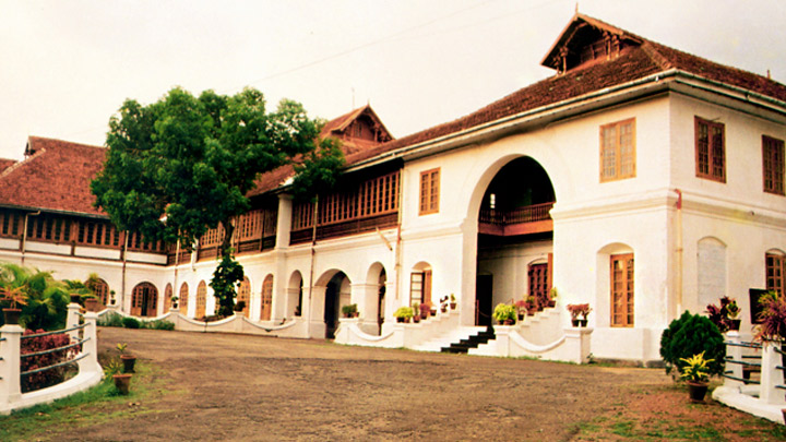 The Hill Palace Museum