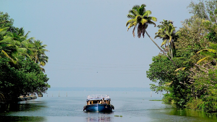 Kadambrayar Boating Centre