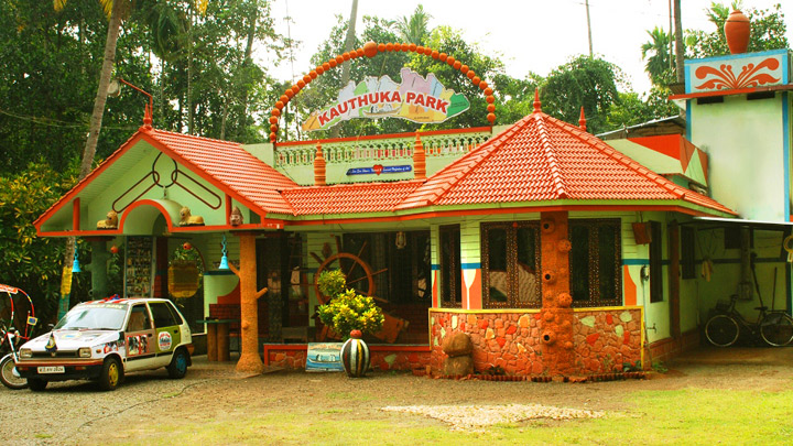 Kauthuka Park in Thrissur