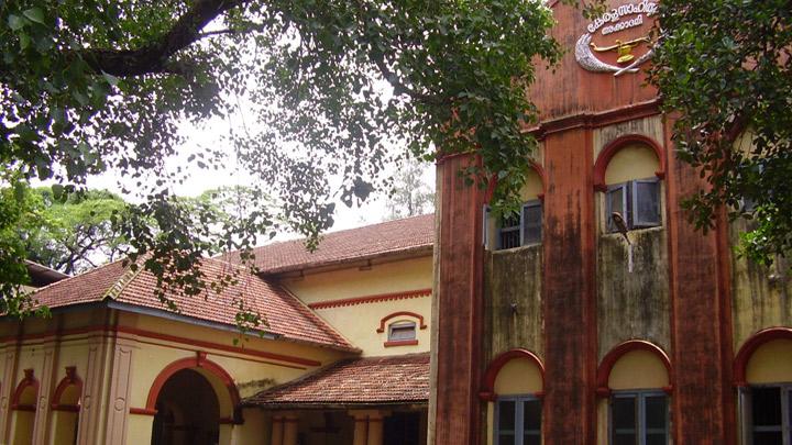 Kerala Sahitya Academi in Thrissur