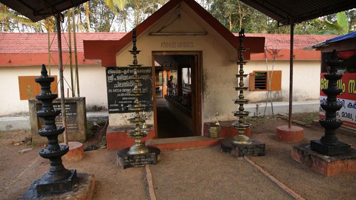 Kodumon Chilanthiyambalam