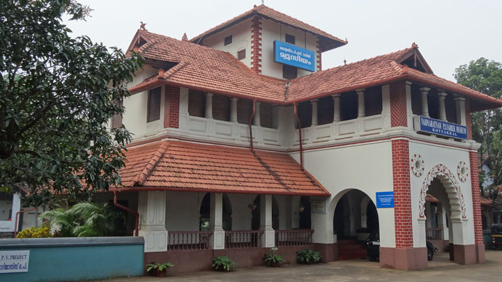 Kottakkal - the town famous for Arya Vaidya Sala, an Ayurvedic institution, Malappuram