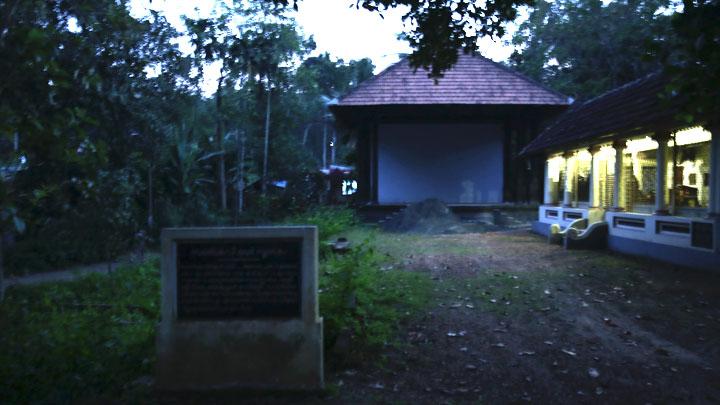 Muloor Smarakam - memorial to Muloor S Padamanabha Panicker, Pathanamthitta
