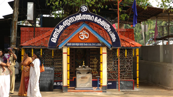 Pandalam in Pathanamthitta