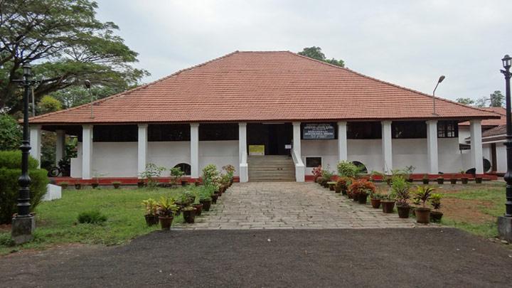Pazhassi Raja Museum and Art Gallery, Kozhikode