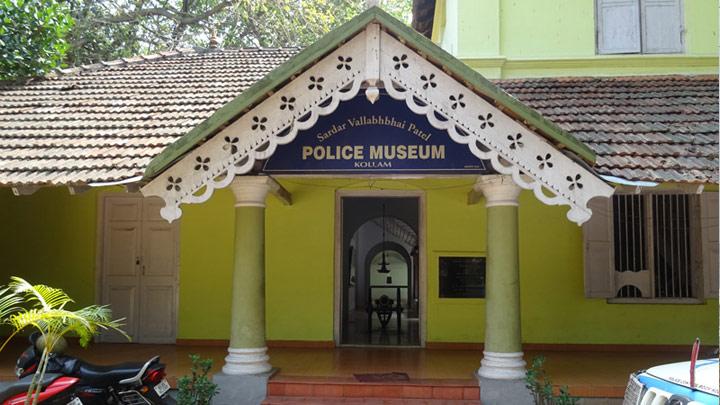 Police Museum or The Sardar Vallabhai Patel Police Museum at Kollam
