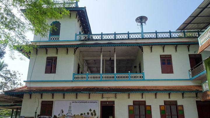 Puthenpalli, Erattupetta, Kottayam