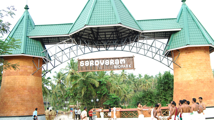 Sarovaram Biopark at Calicut or Kozhikode