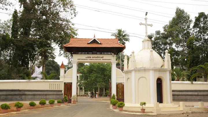 Old Seminary at Kottayam
