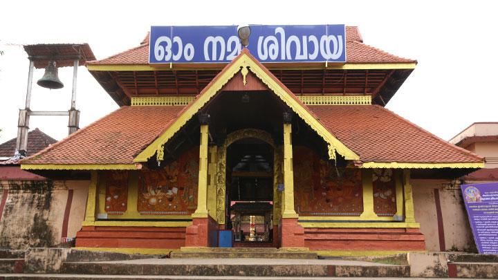 Thirunakkara Mahadeva Temple, Kottayam