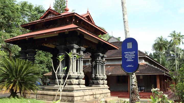 Thunchan Memorial at Tirur, Malappuram