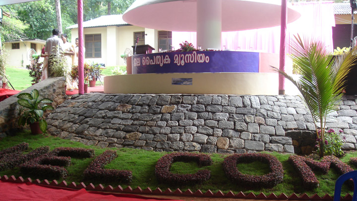 Water Museum and Biopark, Water Resources Museum, Kozhikode