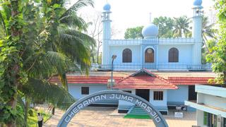 Cheraman Juma Masjid at Kodungallur