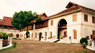 Hill Palace Museum, Thripunithura
