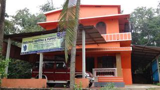 Krishnankutty Pulavar Memorial