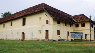 Mattancherry Dutch Palace in Ernakulam