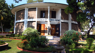Museum of Kerala History at Edappally