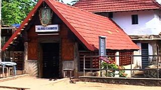 Parasurama Temple at Thiruvallam