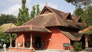 Sree Chithra Enclave, Thiruvananthapuram