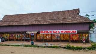 Sunil's wax Museum