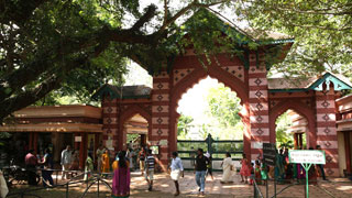 The Zoological Park, Thiruvananthapuram