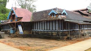 Thirumandhamkunnu Temple, Malappuram