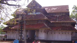 Vadakkumnathan Temple, Thrissur