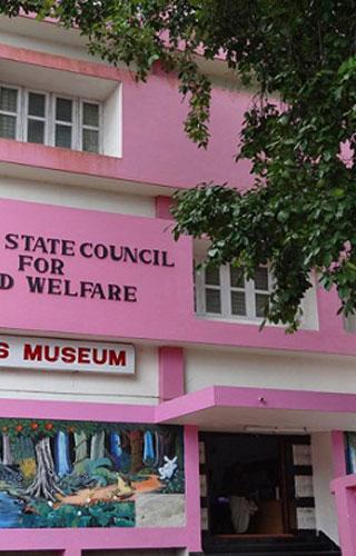 Chacha Nehru Children's Museum, Thiruvananthapuram