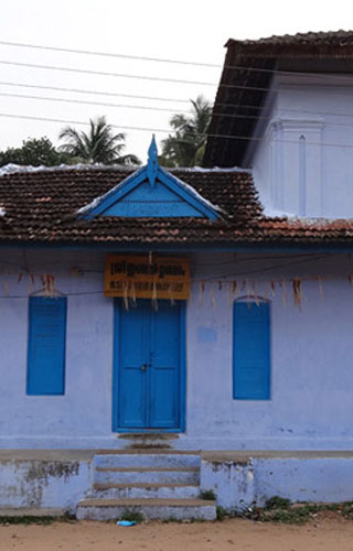 Chittur Gurumadom, Palakkad