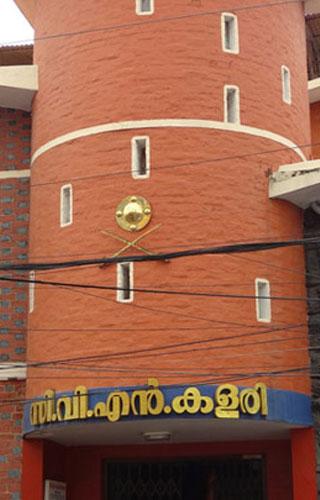 CVN ಕಲರಿ, ತಿರುವನಂತಪುರಂ