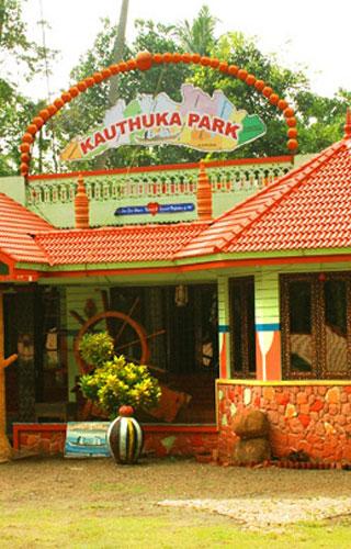 Kauthuka Park in Thrissur