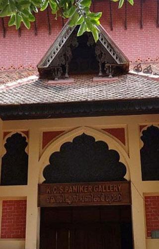 KCS Panicker Gallery, Thiruvananthapuram