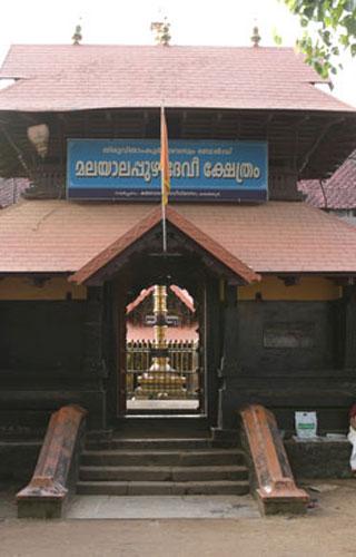 Malayalapuzha Bhagavathy Temple, Pathanamthitta
