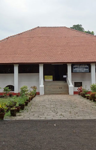Pazhassi Raja Museo y Galería de Arte en Kozhikode